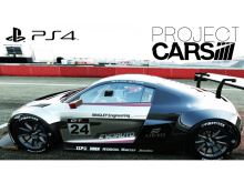 PS4 Project Cars: GOTY