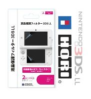 [New Nintendo 3DS XL] Hori ochranná fólia na displeje