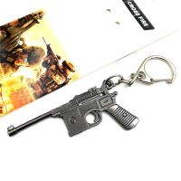 Klíčenka Battlefield 5