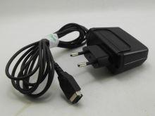 [Nintendo GBA SP] AC Adaptér - Originální nabíječka