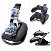 [Xbox One] Double Charging Dock