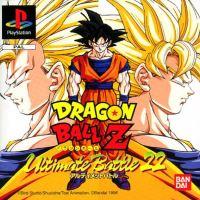 PSX PS1 Dragon Ball Ultimate Battle 22 (2504)
