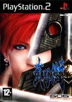 PS2 Bujingai Swordmaster