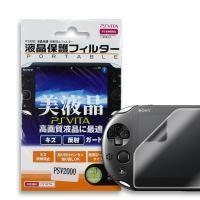 [PS Vita] Ochranná fólie na diplej (nová)
