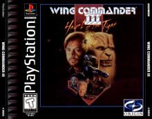 PSX PS1 Wing Commander 3: Heart of the Tiger